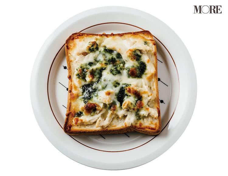 食パンで簡単カフェの味♬ おしゃれでおいしいアレンジレシピ4選【おかず食パン】_1