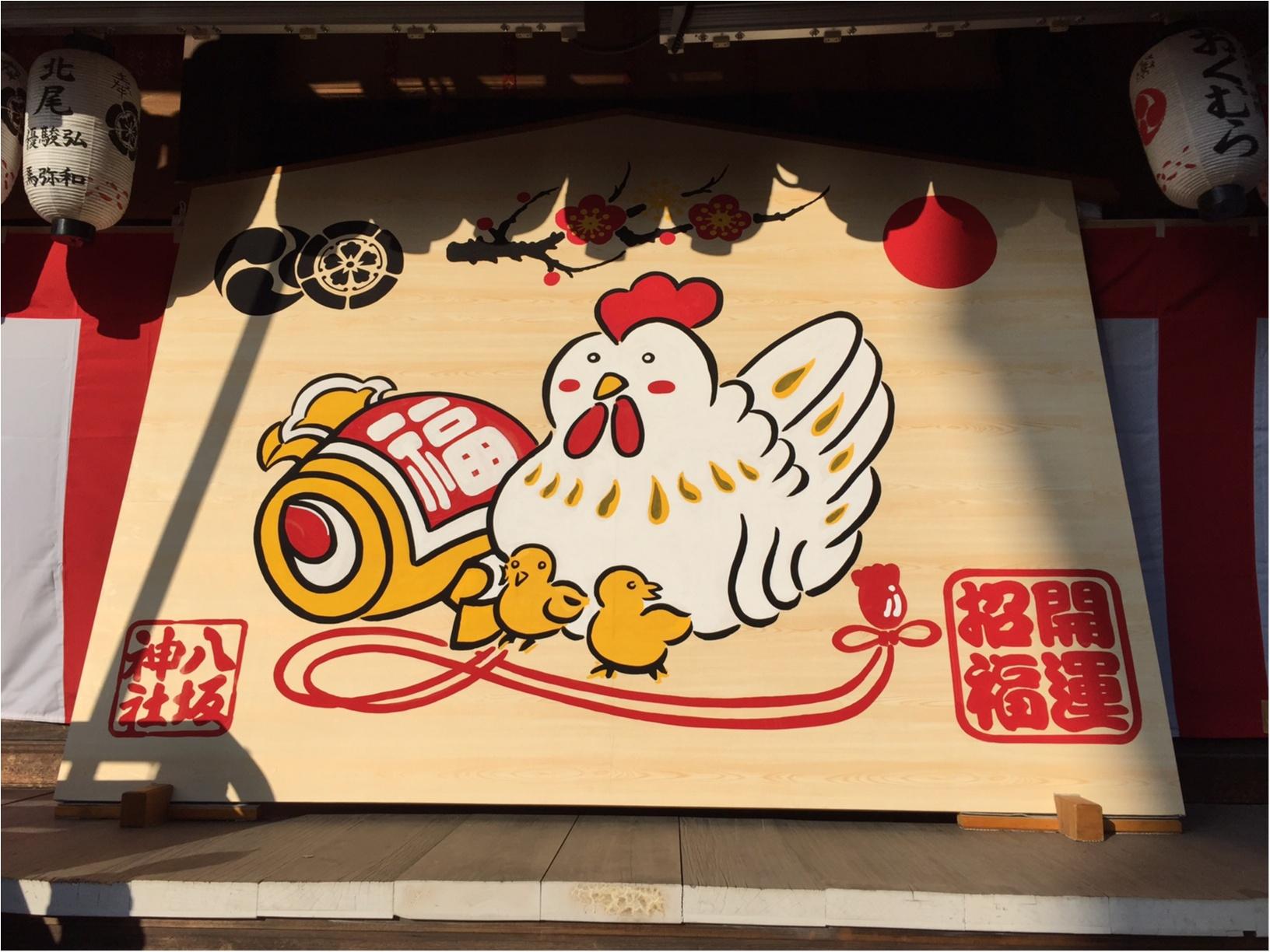 初詣は京都・平安神宮へ。2017年「なりたい私に着がえよう。」_4