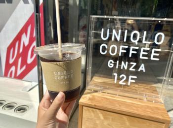 【UNIQLO銀座店】ユニクロにカフェ!?今話題の《ユニクロコーヒー》を飲んでみた♡