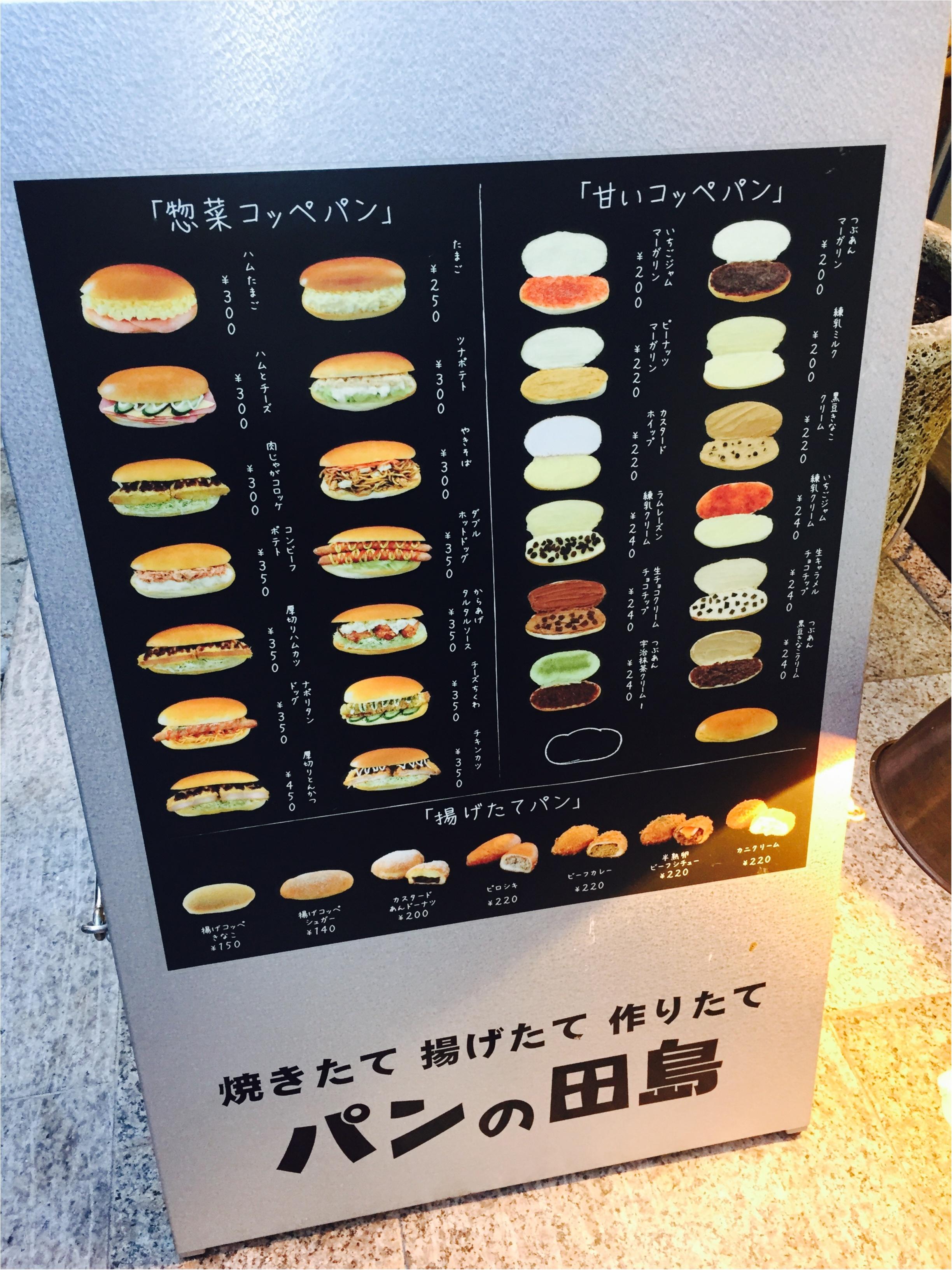 ♡パン好きの方必見!!作りたてが食べれるコッペパン専門店とは??♡_2