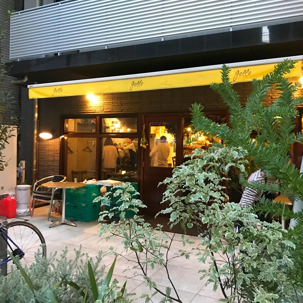【横浜のおしゃれ隠れ家レストラン】goffoを紹介!こだわり食材に魅了される特別な時間を!_1