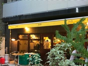 【横浜のおしゃれ隠れ家レストラン】goffoを紹介!こだわり食材に魅了される特別な時間を!