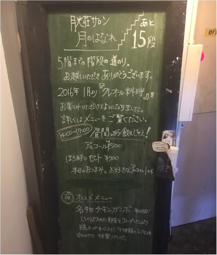 【銀座グルメ】画材屋さんの隠れ家スイーツ?!月光荘監修のカフェ『月のはなれ』で楽しむ『お月様のレモンケーキ』♡_3