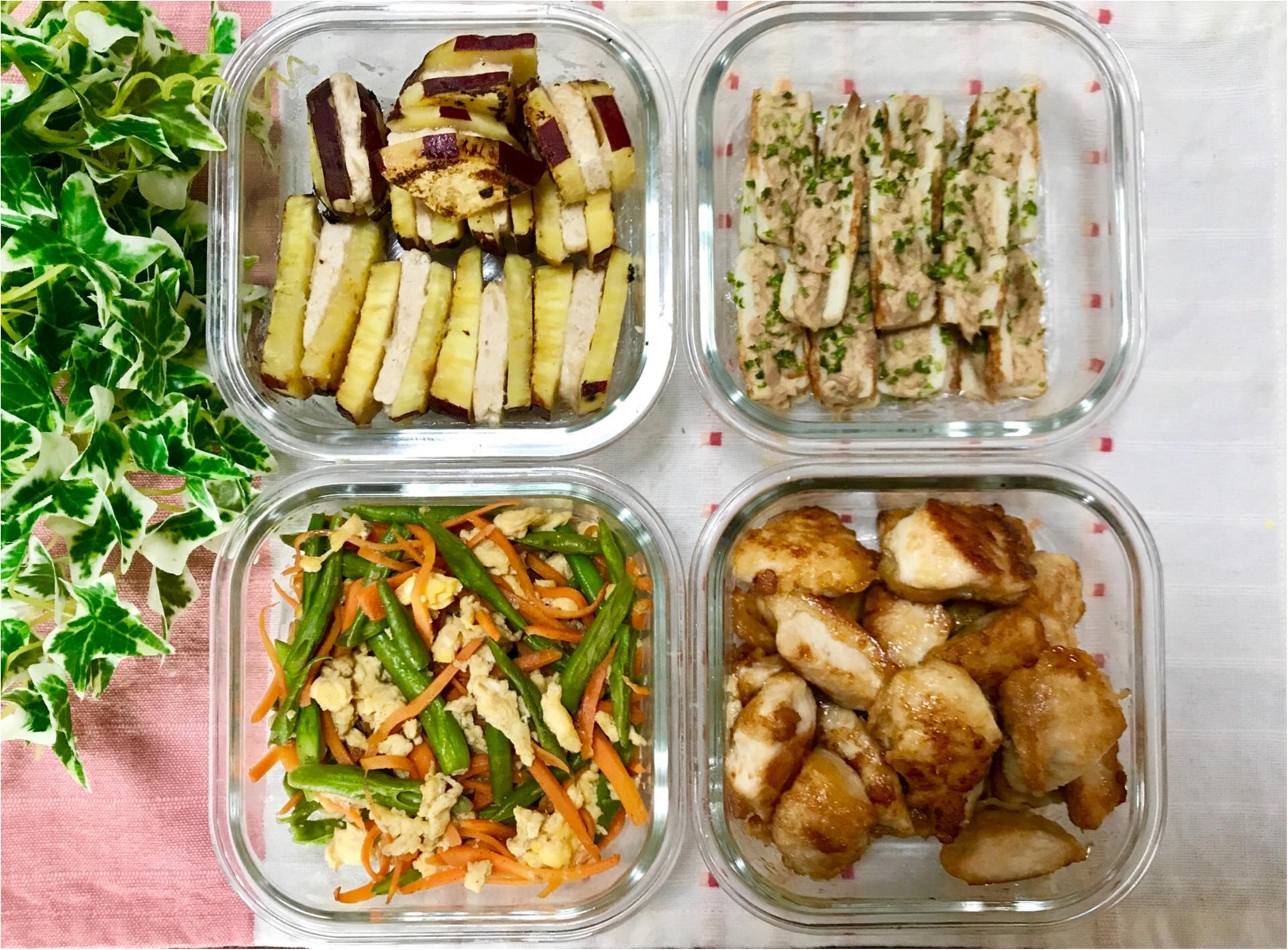 【作り置きおかず】お弁当作りに大活躍!超簡単★常備菜レシピをご紹介♡〜第32弾〜_1