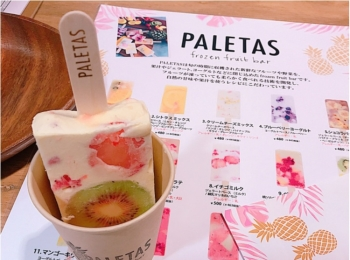 【ご当地MORE♡福岡】博多駅にインスタ映デザートの期間限定ショップが♡♡