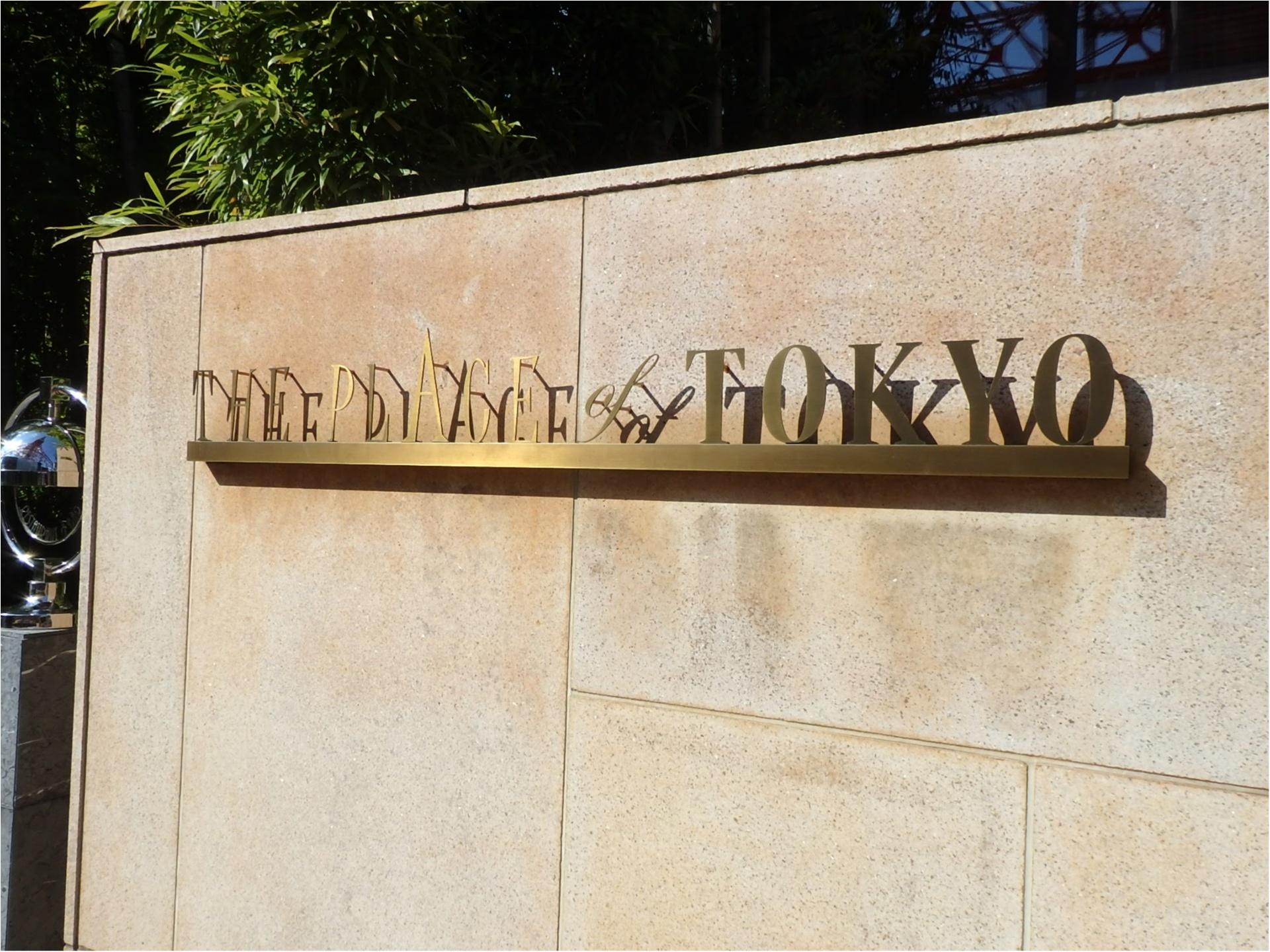 ☆世界でここだけ!結婚式with東京タワー☆_3