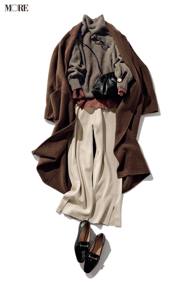 【今日のコーデ】コートにタートルニットとシャツとパンツの冬のブラウングラデーションコーデ