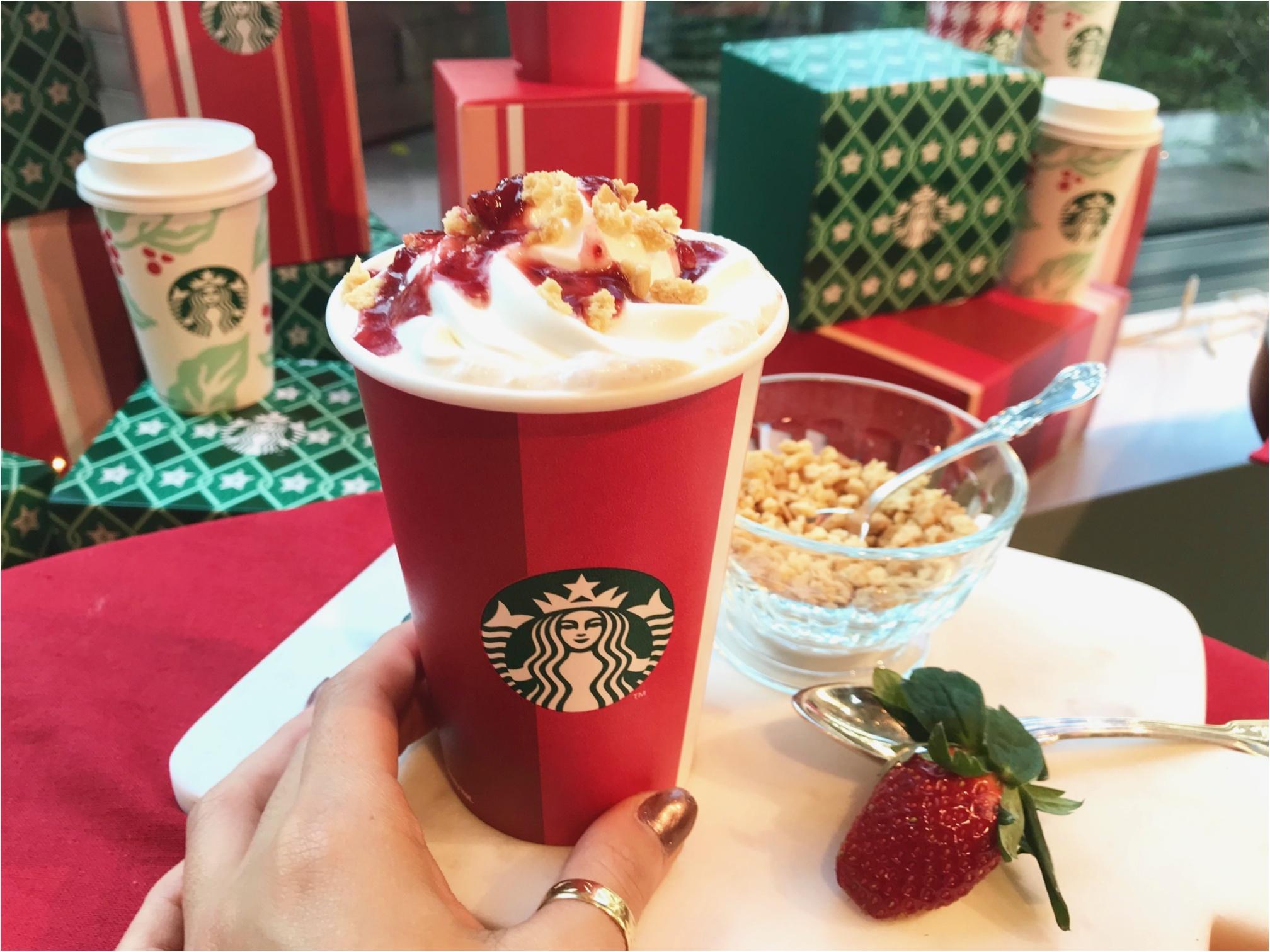 スタバ【新作試飲レポ】! 「クリスマス ストロベリー ケーキ フラペチーノ」他で、高まるクリスマス気分♡_3
