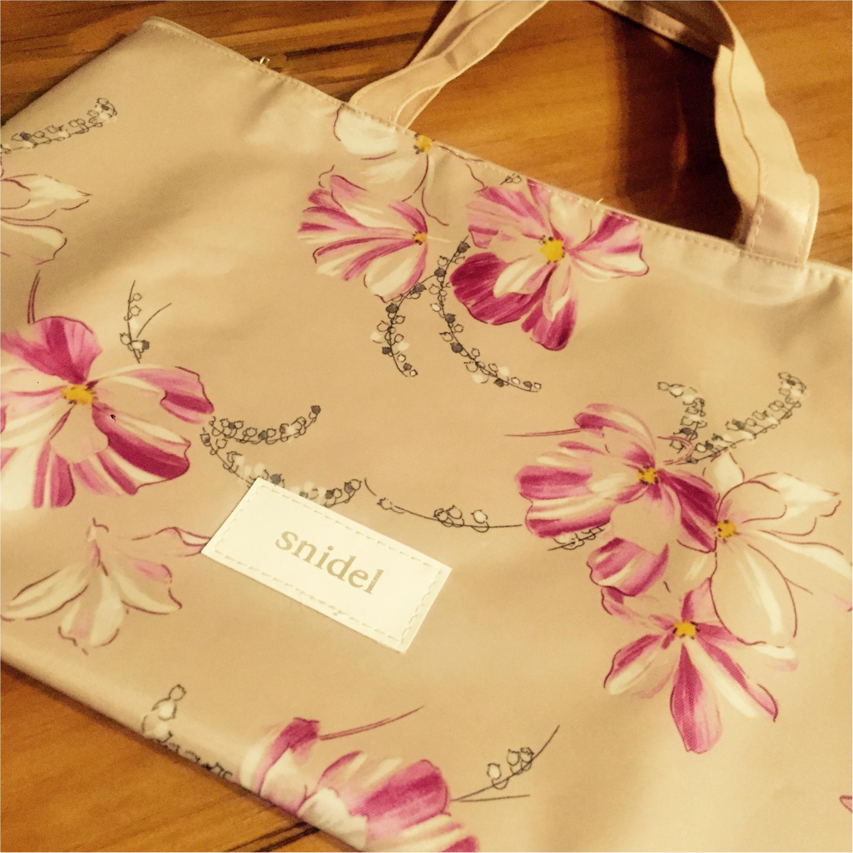 MORE最新号の付録は大花柄が春らしいsnidelのトートバッグ♡!_1