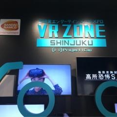 初めてのVR体験!VR ZONE SHINJUKU