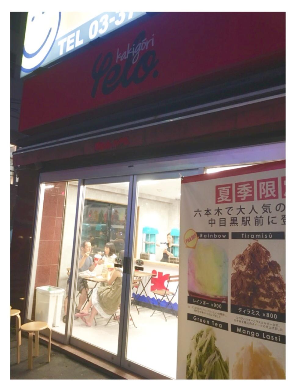 ♡人気カキ氷【yelo】並ばずに入れちゃう穴場の店舗を発見!!♡モアハピ◡̈のぞみ♡_2