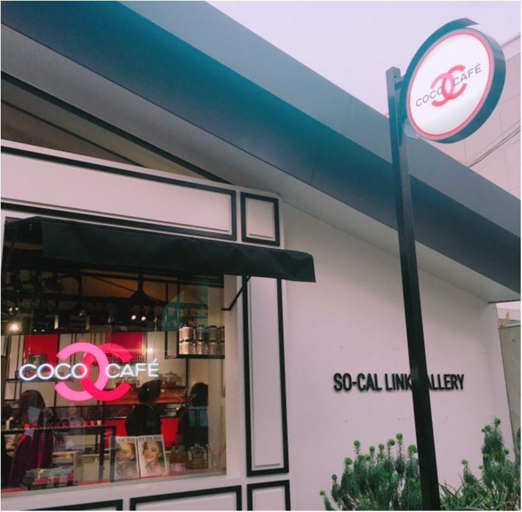 《CHANELの世界観満載♡行かなきゃ損っ!》COCO CAFEが2週間限定でオープン♡17日発売のルージュココグロスが買えるのはいま、ここだけ♡_2