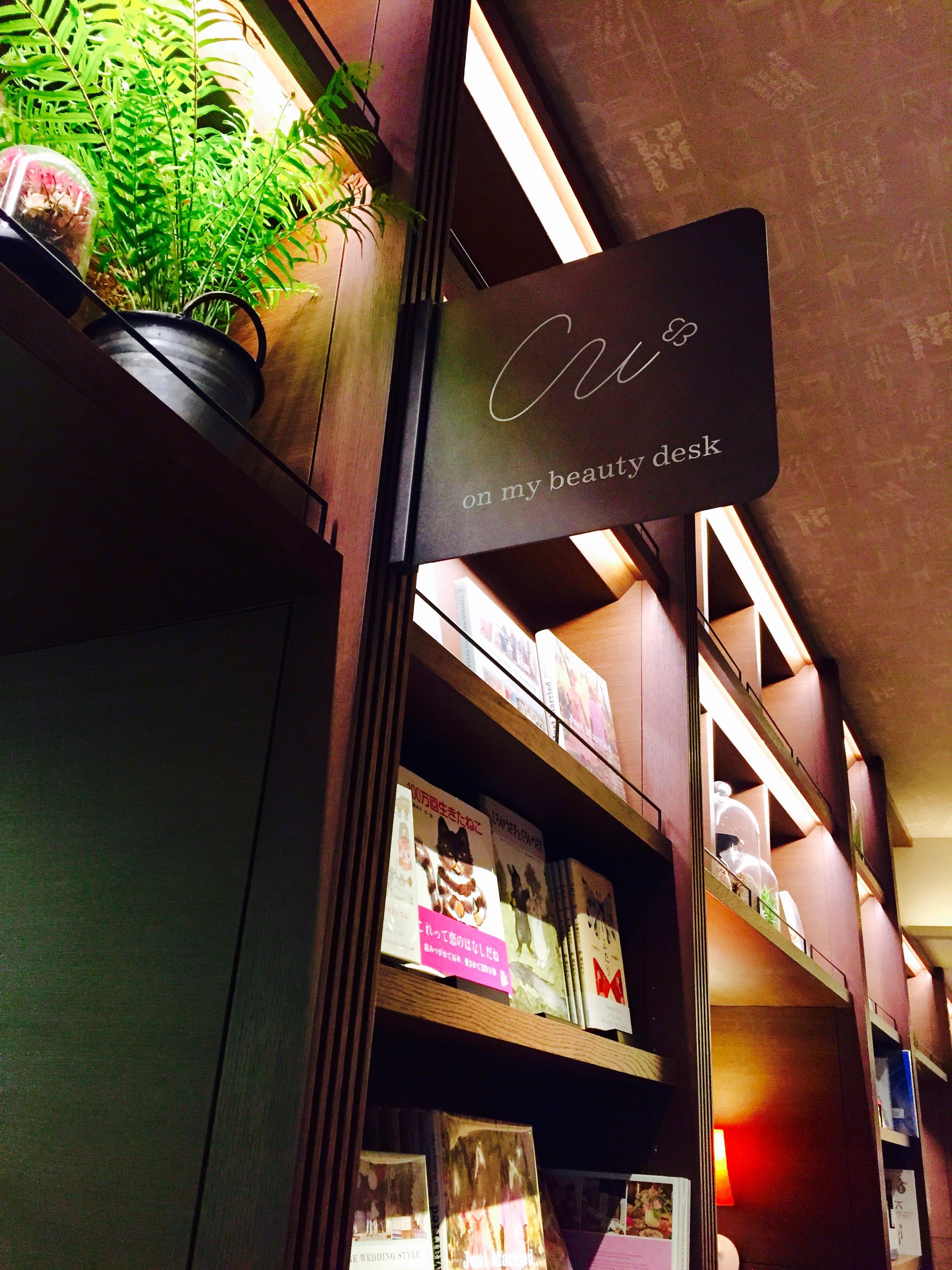 二子玉川に新しいビューティスポットが誕生!『Cu by uka』をさっそくチェック☆_1