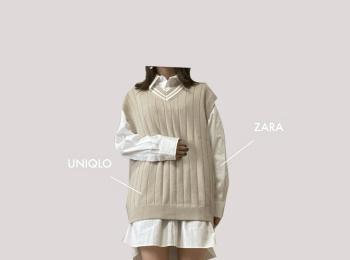 【UNIQLO 2021秋冬新作】メンズのおすすめニットベスト