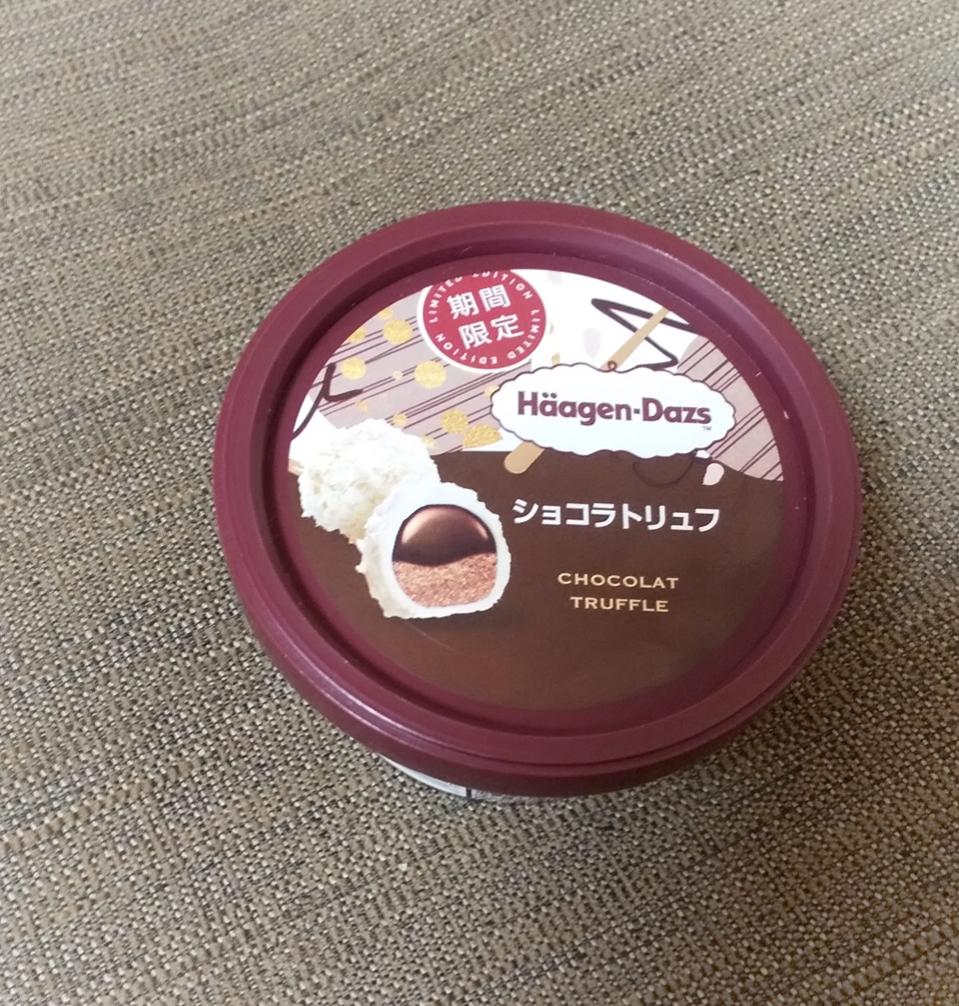 【ハーゲンダッツは裏切らない】期間限定の二種類を食べてみました!_5