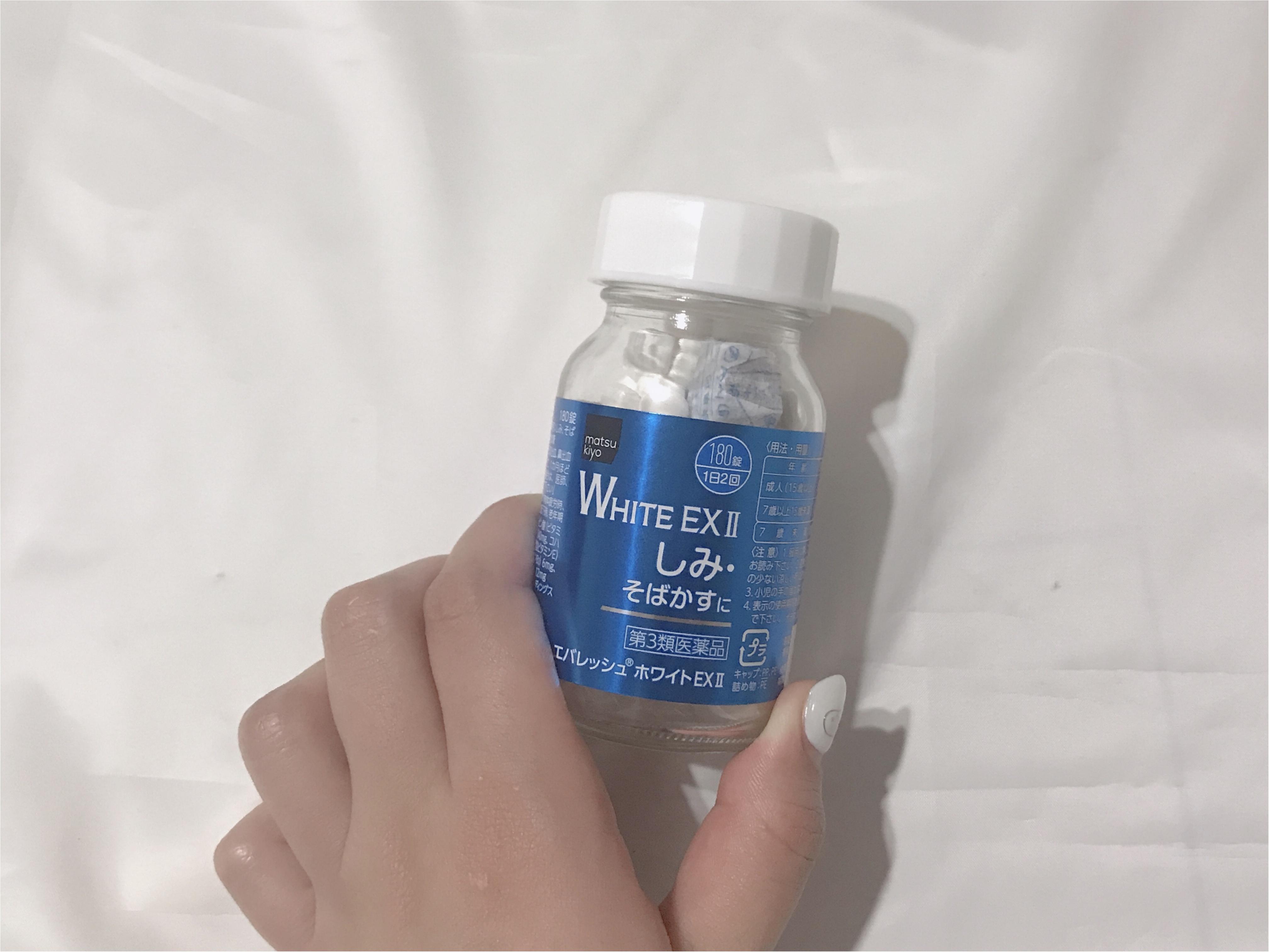 美白化粧品特集 - シミやくすみ対策・肌の透明感アップが期待できるコスメは? 記事Photo Gallery_1_48