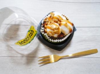 《絶対食べたい❤️》大人気バスチー新作!【ローソン】お抹茶バスチーが美味しすぎる☻