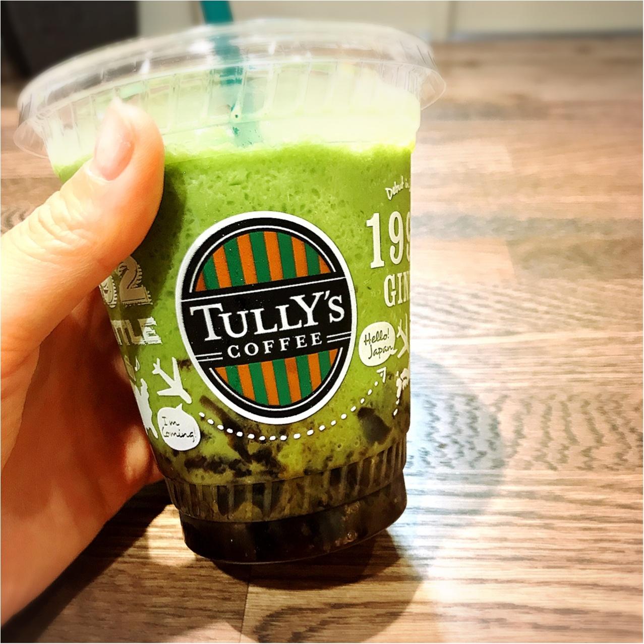 """【タリーズ新作】ぷるちゅる食感♡""""コーヒーゼリー&抹茶スワークル""""もう飲んだ?_2"""