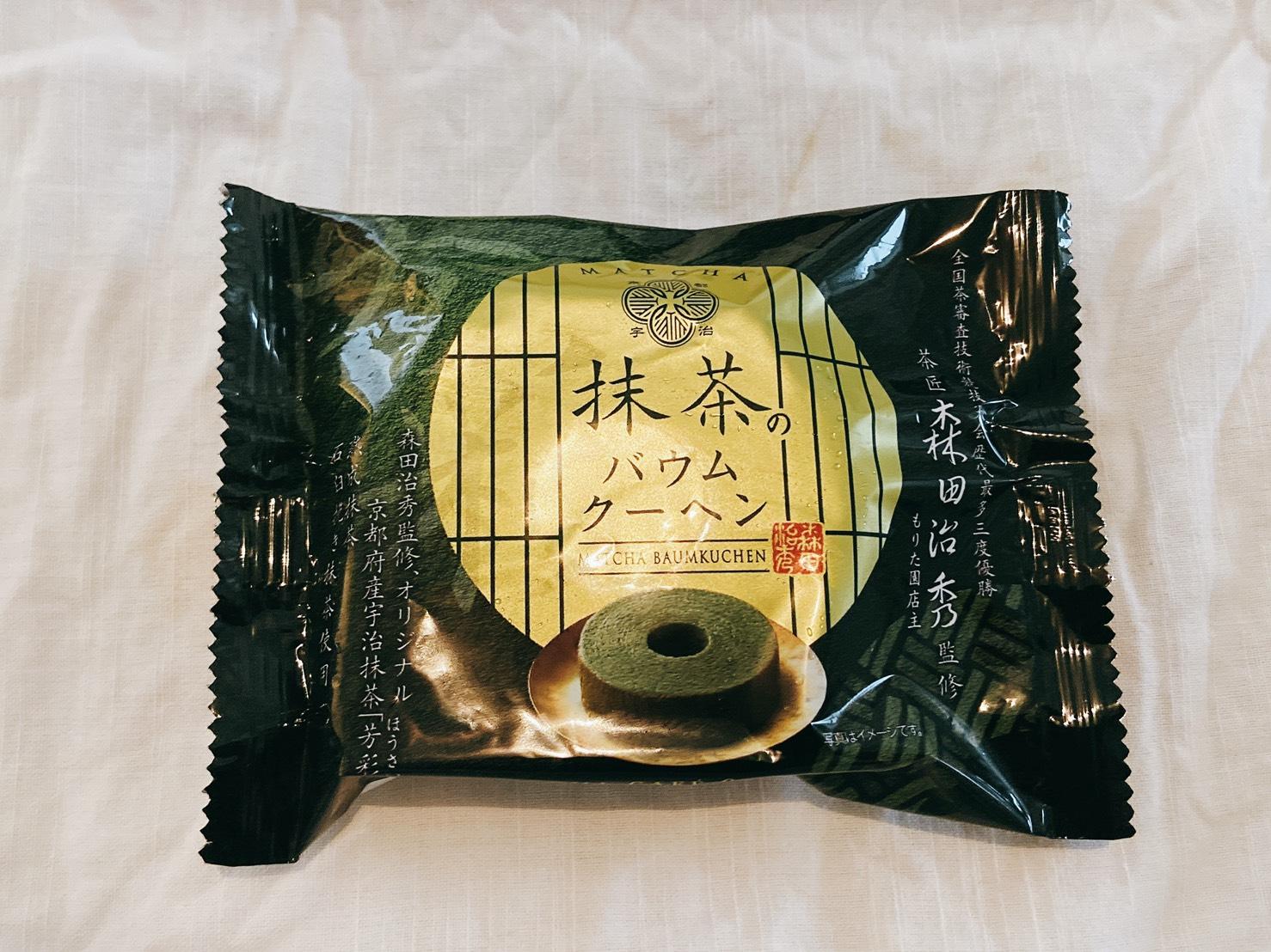 【新発売】抹茶焼き菓子3種食べ比べ!ファミマの宇治抹茶づくしレポ第2弾【食レポ】_4