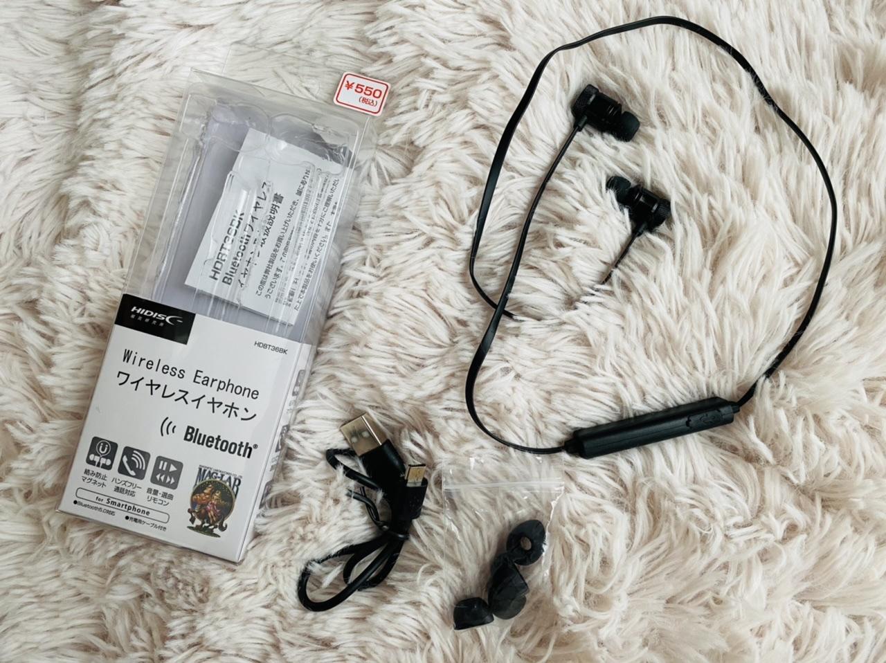 【ダイソー】衝撃の500円!?コスパ最強《Bluetoothワイヤレスイヤホン》が超優秀♡_2