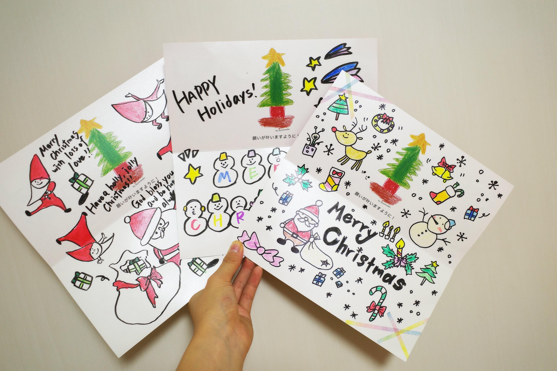 難病の子どもたちにクリスマスカードを_1
