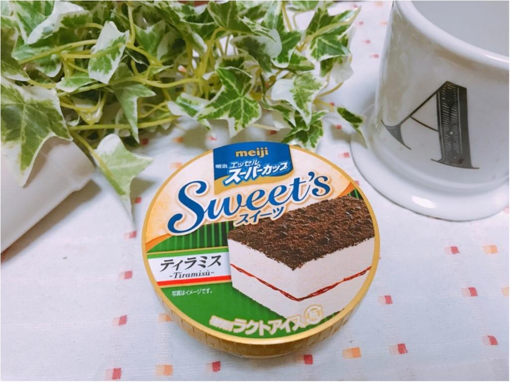 乃木坂46のCMでお馴染み【スーパーカップ】ケーキなの?アイスなの?『Sweet's』シリーズから《ティラミス》が登場★_1