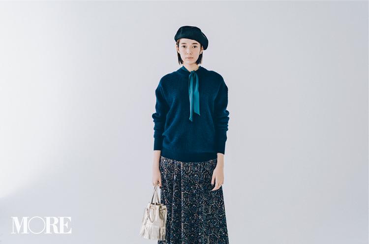 モア編集スタッフが年始のセールで買いたいアイテムは? | ファッション・ルミネ新宿・おすすめショップ・おすすめアイテム_2
