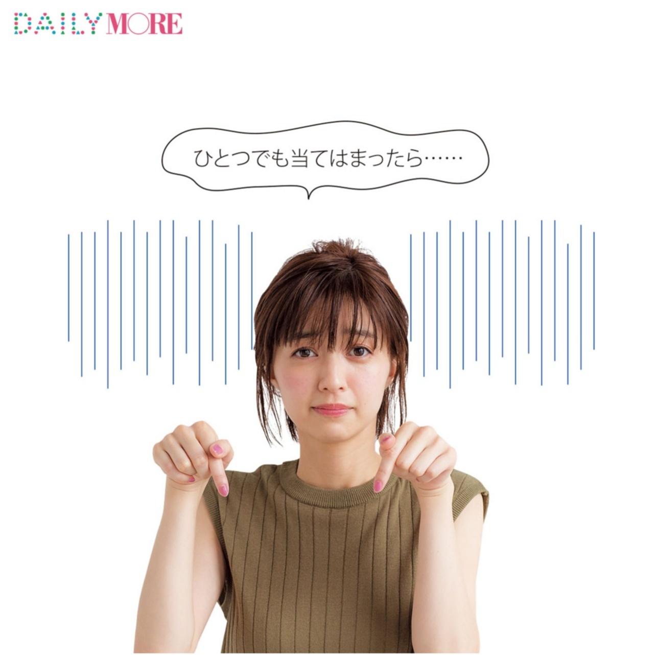 「熱バテ肌」を克服して「シンプル服メイク」を始めよう! 今週のビューティ人気ランキングトップ3☆_2