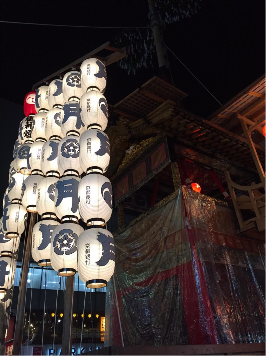 京都といえばこれ!大人気出町ふたばの豆餅_1