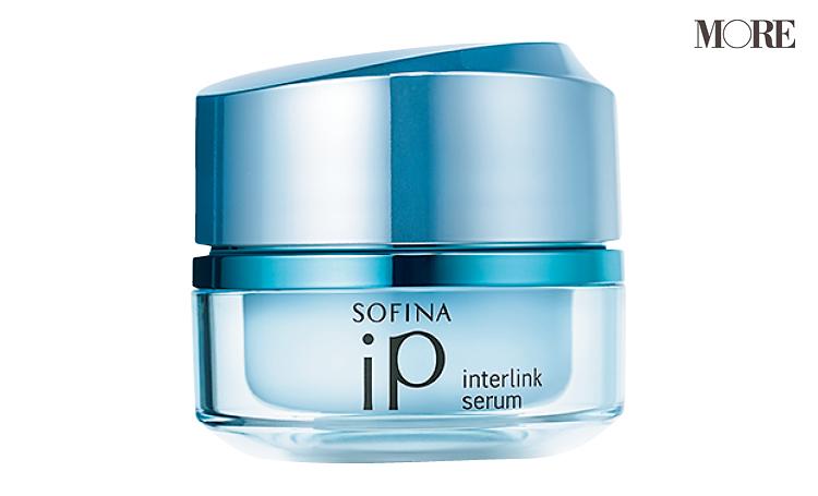 2021上半期ベストコスメ 毛穴ケア部門3位のソフィーナ iP インターリンク セラム 毛穴の目立たない澄んだうるおい肌へ