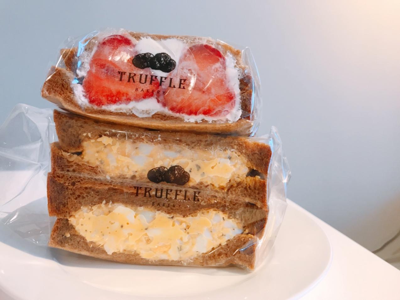 たまごサンド好きは要チェック!《トリュフベーカリー》のトリュフの卵サンドが絶品♡_3