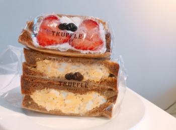 たまごサンド好きは要チェック!《トリュフベーカリー》のトリュフの卵サンドが絶品♡