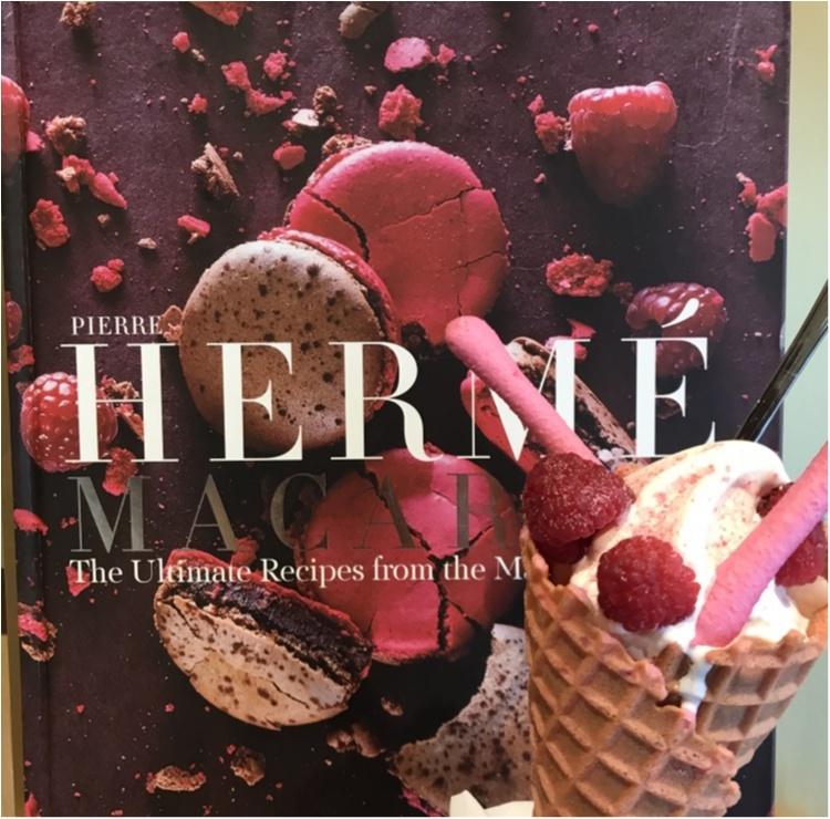 【SWEET】マカロンの王道♡ピエール・エルメのソフトクリームが食べられるのは9/30迄♡_1