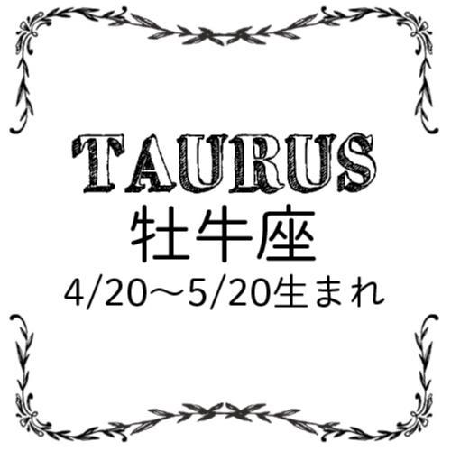 <3/28~4/26>今月のMORE HAPPY☆占い_3