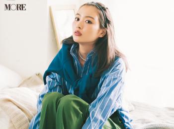 【今日のコーデ】<内田理央>休日はシャツを甘く着るのがマイブーム☆ブルー地のビッグシャツを相棒に