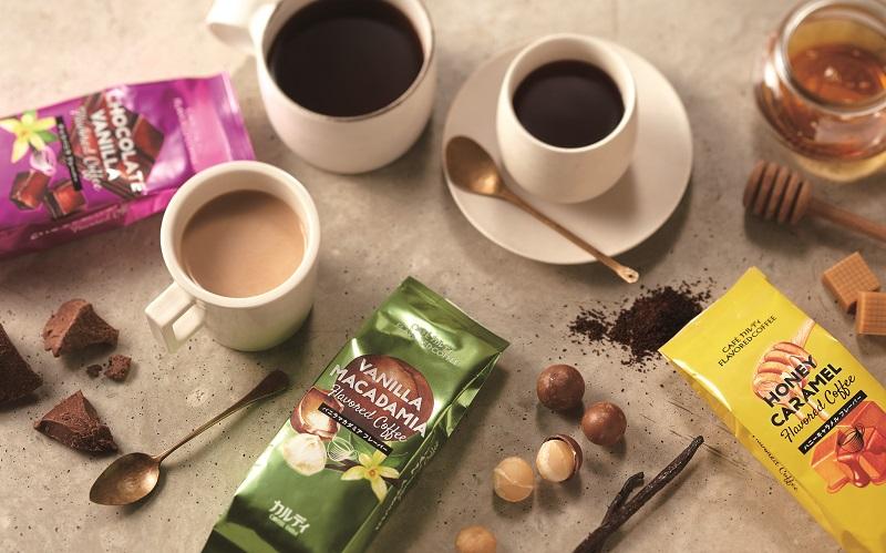 #コーヒーの日 に飲みたい『カルディコーヒーファーム』の新作フレーバーコーヒーを紹介! おすすめアレンジも_1