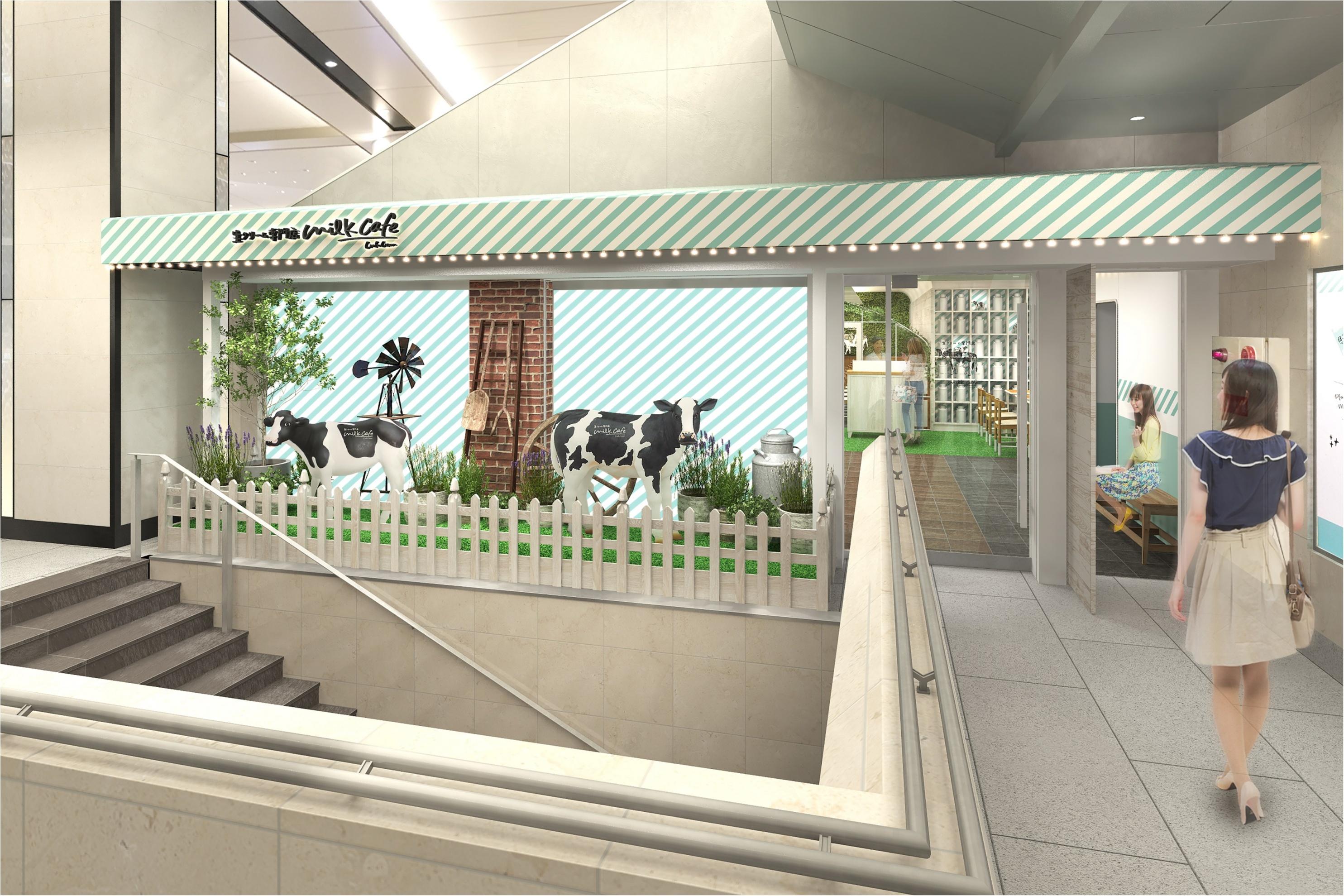 「生クリーム専門店ミルク」が大阪梅田に! イートインもできるカフェスタイルで【11/8(木)オープン】♡ _1