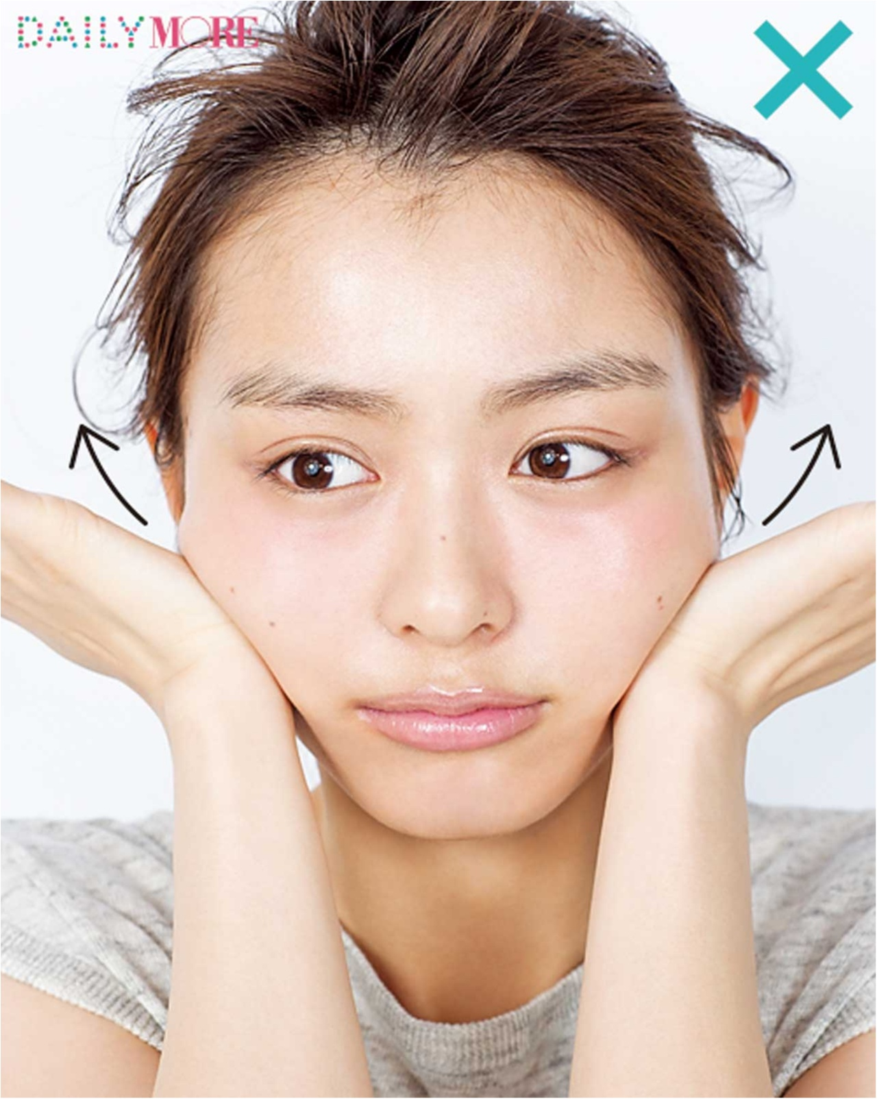 エラ張りの悩みを解消して小顔になれるテク - エラの張りがカバーできる前髪や眉メイク、セルフコルギ(マッサージ)など_11