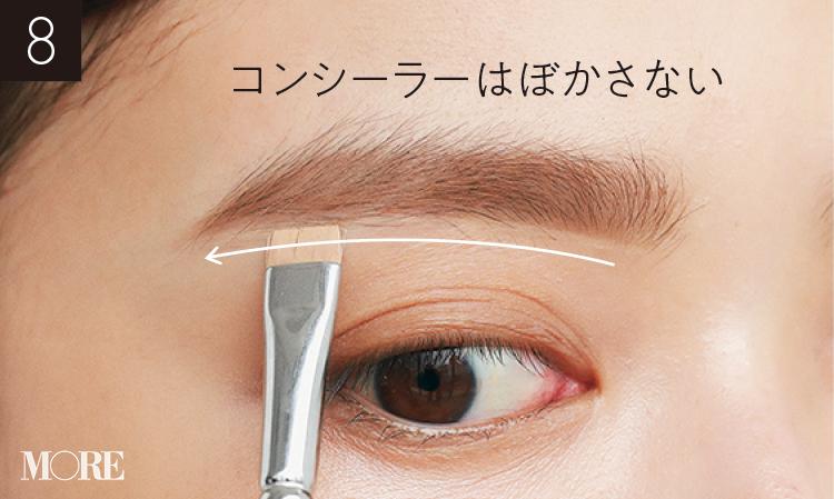 マスク生活で重要な目もとは、眉を立体感のある美人印象にチェンジ! 人気ヘア&メイク小田切ヒロさんが、おすすめアイテムから描き方まで伝授_15