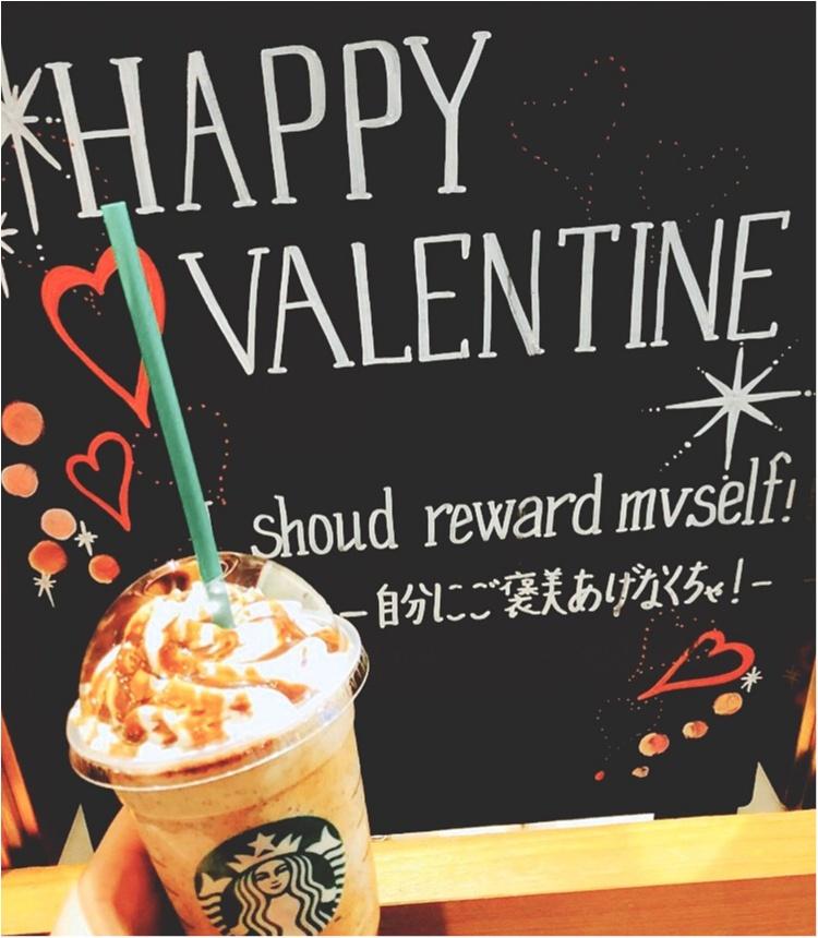 """【スタバの新作情報】とことん自分を甘やかす!""""チョコホリック""""な1杯「バレンタイン チョコホリック フラペチーノ」♡_3"""