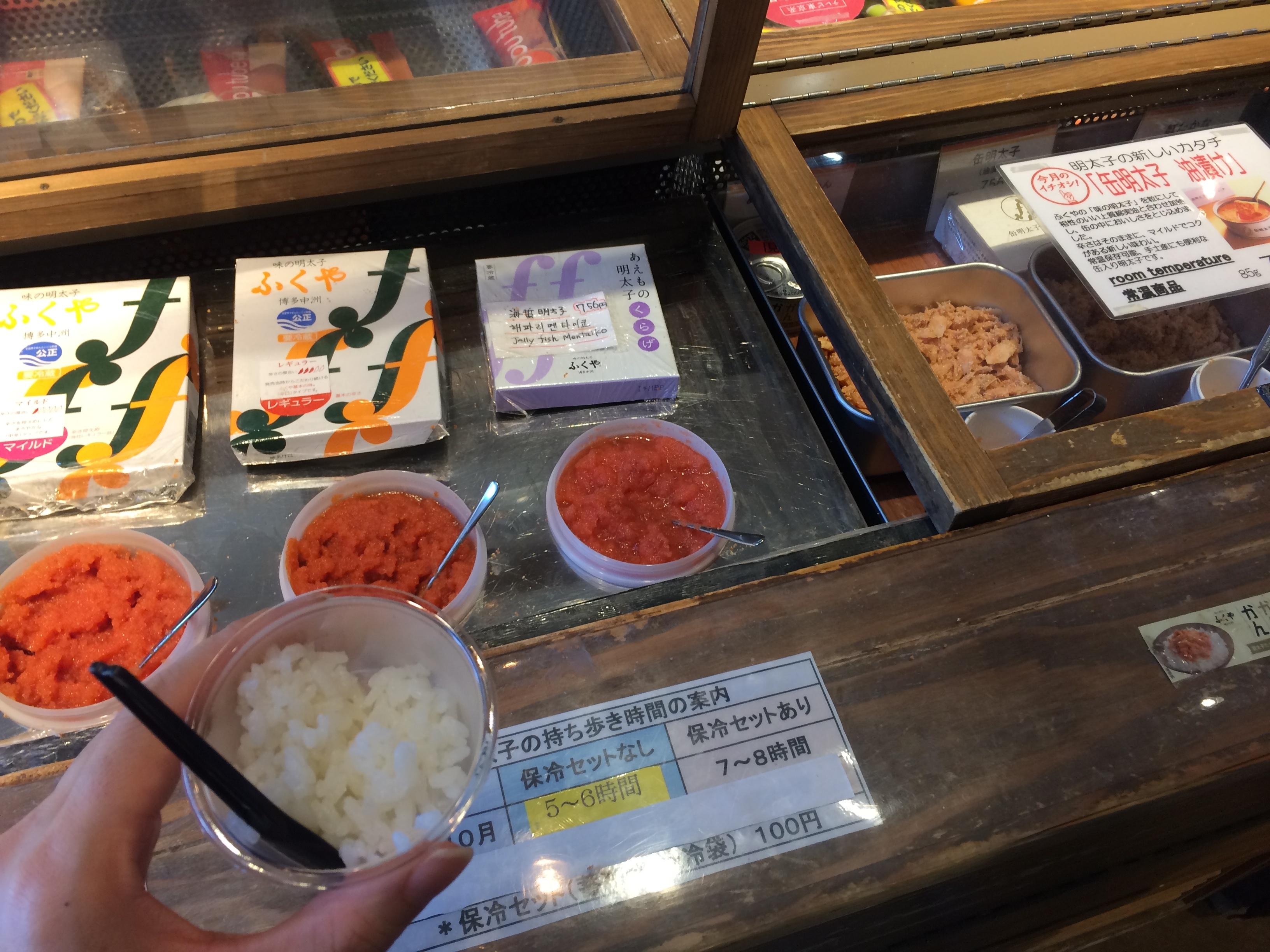 福岡でのおすすめ、、、♡_5
