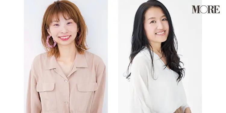ライター兼毛髪診断士の伊熊奈美さんとスタイリストの津村佳奈さん
