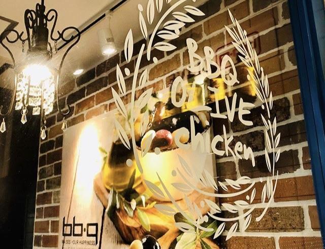 「愛の不時着」にでてくる韓国発祥のオリーブチキン食べてみました_1
