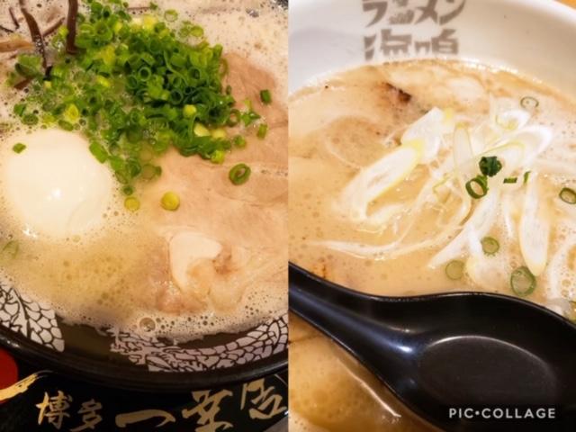 【女子旅におすすめ】福岡・博多で食べつくす!絶対満足グルメ旅♪_4