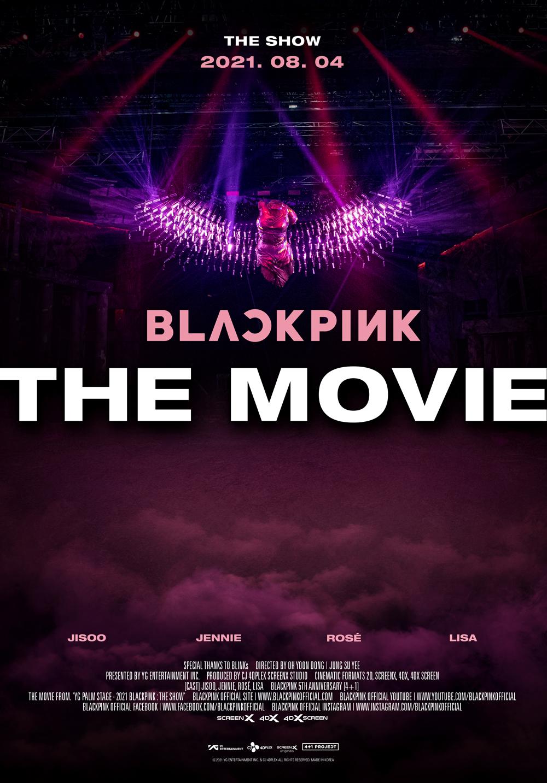映画「BLACKPINK THE MOVIE」メインポスター