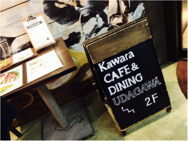 ★ランチメニューが豊富な【kawara CAFE&DINING】★_1