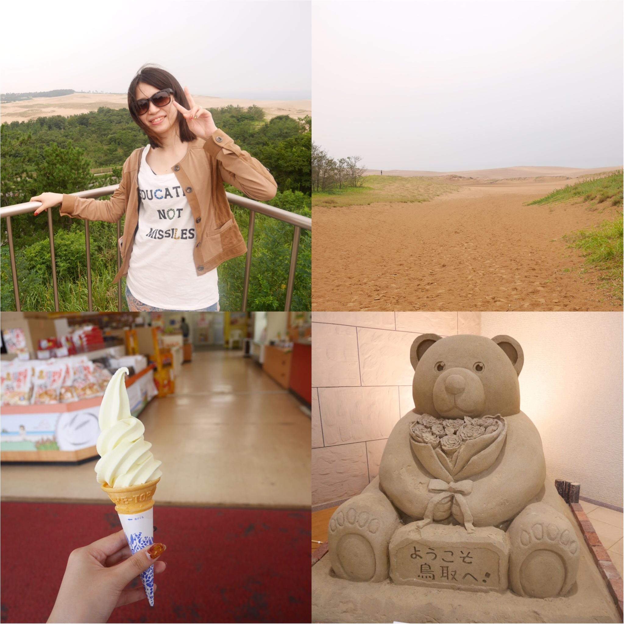 [島根・鳥取旅行④]鳥取砂丘&砂の博物館に行って来ました!_5