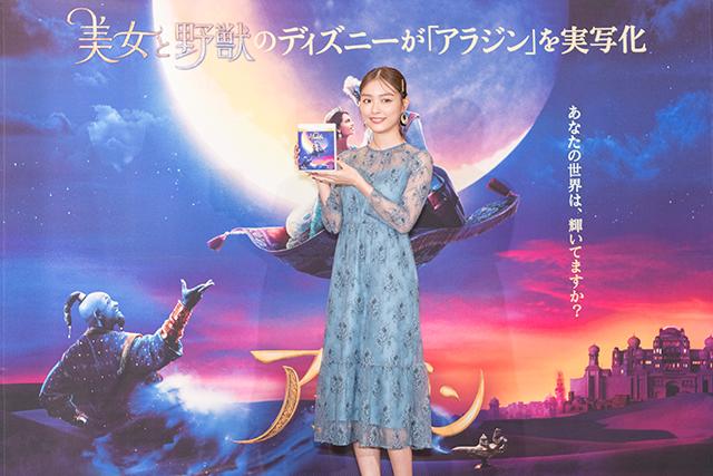 内田理央が実写版『アラジン』の魅力を熱く語りました