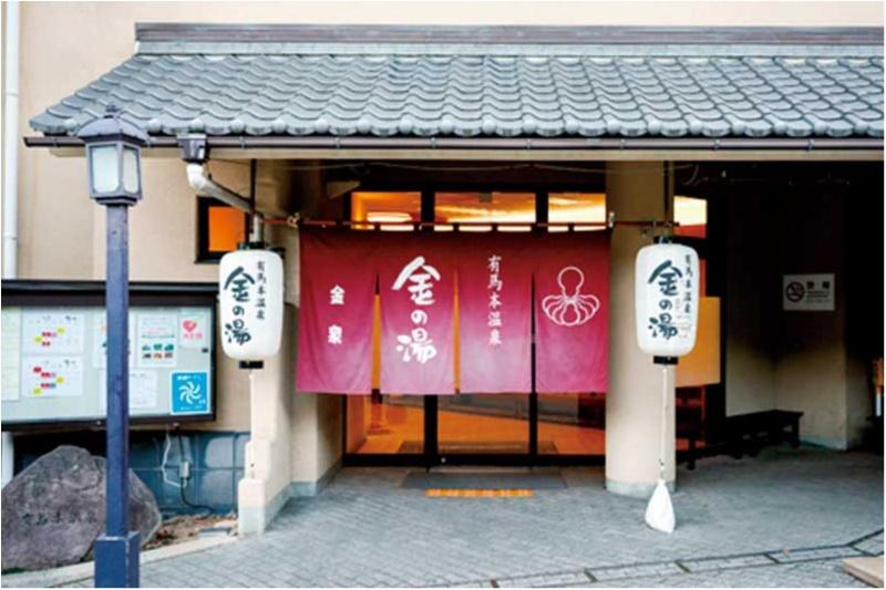 新エリアOPENで大人気の『神戸動物公園』によく行きます!【ニッポン全国ご当地OLのリアルな生態リサーチ】_5
