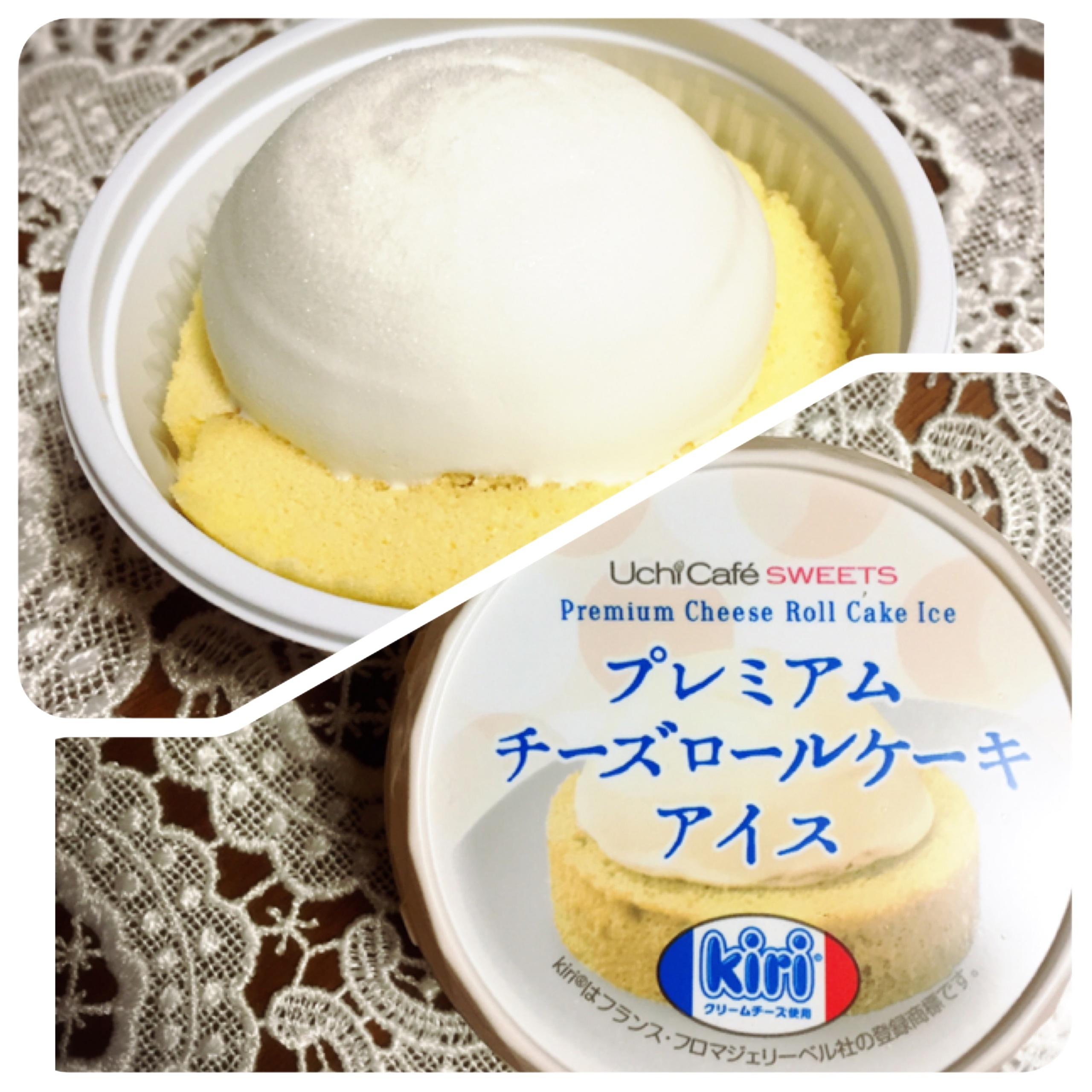 【グルメな話】ローソンのウチカフェからkiri尽くしのアイスでお正月をリッチに♡_1